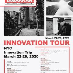 2021 Innovation Tours USA