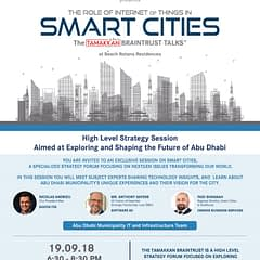 Smart Cities Series: The Role of IoT